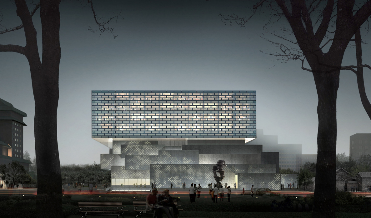The Guardian Art Center in Beijing, China