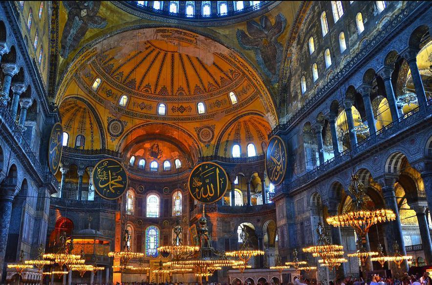 architecture Hagia Sophia